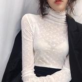蕾絲打底衫內搭蕾絲打底衫女秋新款洋氣小衫薄款堆堆領長袖網紗高領上衣 果果生活館