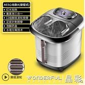 泡腳機 金正足浴盆泡腳桶洗腳全自動恒溫加熱電動家用按摩機深桶養生神器 晶彩LX