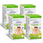 貝比卡兒 寶緩益生菌滴液10ml 買3送1組【德芳保健藥妝】