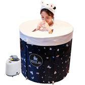 汗蒸箱家用成人 蒸汽機桑拿浴箱汗蒸房單人滿月全身發汗泡澡桶 英雄聯盟