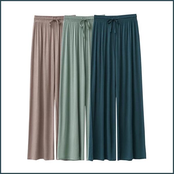 莫代爾睡褲女寬鬆大碼闊腿褲高腰垂感家居薄款休閒長褲子外穿夏季 伊蘿