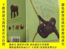 二手書博民逛書店the罕見gorilla who wanted to grow up 想長大的大猩猩、Y200392