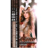 蔡依林 Jolin J1 Live Concert 演唱會影音全記錄DVD (音樂影片購)
