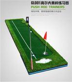 室內高爾夫套裝 推桿練習器 辦公室果嶺 球道練習毯   潮流前線