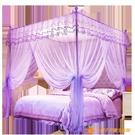 落地1.5米蚊帳1.2公主風網紅支架1.8m床雙人家用 宿舍加厚加密2米【小橘子】