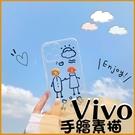 手繪素描 Vivo X50 Pro X60 V17 Y20s Y17 Y15 Y12 Y19 Y50 S1 透明殼 軟殼 保護套 手機殼 情侶殼