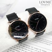 LOVME 原廠公司貨 米蘭輕薄時尚情侶錶對錶 防水手錶 黑x玫瑰金 VM0012M-43-341+VM0012B-43-341