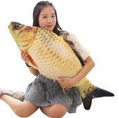 仿真鯉魚抱枕公仔毛絨玩具枕頭可愛韓國搞怪娃娃玩偶萌睡覺抱女孩igo 韓風物語