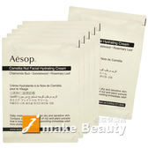 【即期品】Aesop 山茶核仁滋潤面霜(1.5ml*6)-2020.05《jmake Beauty 就愛水》