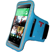 KAMEN Xction Macaron甲面 X行動 馬卡龍HTC One M8 路跑運動臂套 HTC One E8運動臂帶 手機 運動臂袋