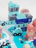 兒童積木玩具1-2周歲嬰兒寶寶木制拼裝益智玩具3-6歲男女孩HM 金曼麗莎