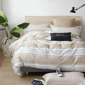 Artis台灣製 - 100%純棉 雙人床包+枕套二入+涼被【香草奶油】舒柔透氣