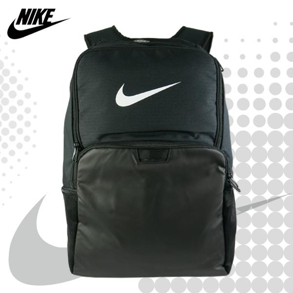 NIKE 後背包 Brasilia 大款 15吋 筆電 雙肩包 電腦包 健身包 側鑰匙扣環 BA5959 得意時袋