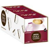 雀巢 義式濃縮咖啡膠囊 (Espresso)(3盒組)