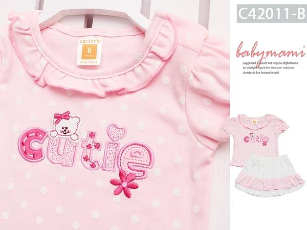 貝比幸福小舖【42011-B】美國卡特Carter s小熊Cutie粉紅點點套裝~