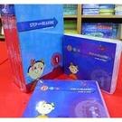 【兒童分級讀本L1】STEP INTO READING #內含25書+25片CD