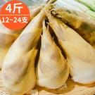 (374項農藥未檢出)【樂品食尚】新鮮帶...