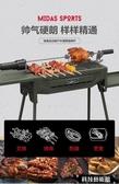 加厚燒烤爐家用木炭燒烤架戶外碳烤爐野外大烤肉爐子室內用具bbq- 交換禮物DF