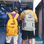 後背包ins街拍包 學生書包男學院風港風校園潮情侶旅行包 快意購物網