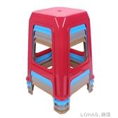塑料凳子椅子加厚高凳家用餐桌凳方凳塑膠板凳成人時尚簡約加高凳 樂活生活館