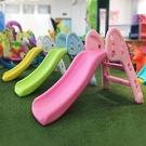 溜滑梯現貨~升級款~兒童加長款可折疊溜滑...