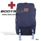 藍色防水耐磨後背包  AMINAH~【BODYSAC B663】