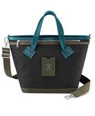PORTER -  LUXY 手提包(S) - 黑/森林綠