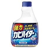 【浴室魔術靈】日本原裝去霉劑 更替瓶(400ml x 12入)