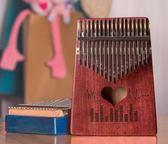 拇指琴 卡林巴琴拇指琴17音抖音琴初学者入门卡琳巴kalimba手指琴 夢藝家