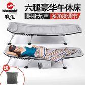 我飛折疊床單人床家用午休床折疊單人辦公室簡易午睡床便攜行軍床 【星時代女王】