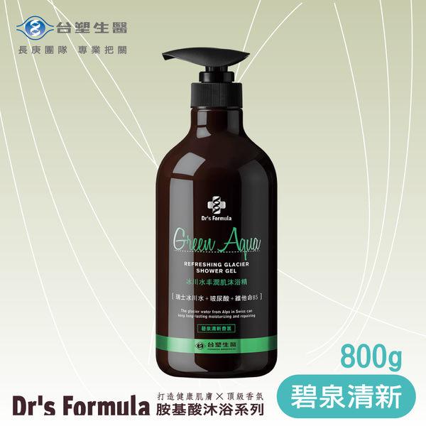 台塑生醫 Dr's Formula 冰川水丰潤肌沐浴乳 (碧泉清新香氛) 800g