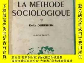 二手書博民逛書店《Les罕見règles de la méthode sociologique》(社會學方法) par Emile