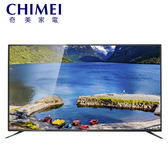 [CHIMEI 奇美]86吋 4K 安卓系統+視訊盒 U750系列 TL-86U750+TB-U075