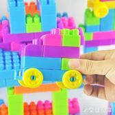 拼裝玩具 兒童顆粒益智拼搭拼裝插積木1-2男女孩寶寶玩具3-6周歲積木 LC2430 【歐爸生活館】