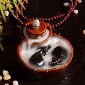 創意倒流香爐紫砂陶瓷小和尚檀香爐線香香插高山流水茶道擺件香道