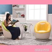 懶人沙發單人創意臥室小沙發單人可旋轉電腦椅個性簡易休閒椅