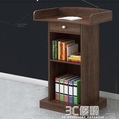 司儀台講台桌學校講桌儲物簡約教室商w用講桌台抽屜時尚主持台HM 3C優購