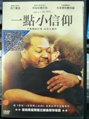 挖寶二手片-Z81-007-正版DVD-電影【一點小信仰】-勞倫斯費許朋 馬丁蘭道 布萊德利惠特福(直購價)