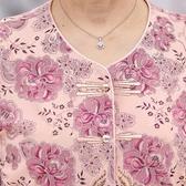 襯衫 老年人夏裝女60-70歲奶奶春裝套裝老太太七分袖襯衣老人衣服 媽媽 歐歐