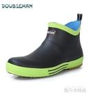 Double han雨鞋男短筒水鞋男士低筒套鞋防水防滑春夏橡膠時尚輕便 依凡卡時尚