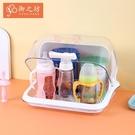 帶蓋防塵嬰兒奶瓶收納盒小號寶寶輔食餐具放置收納箱【聚可愛】