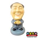 【收藏天地】台灣紀念品系列*毛澤東 Q版卡通公仔擺飾  ∕  擺飾 卡通 可愛