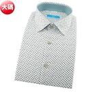 【南紡購物中心】【襯衫工房】長袖襯衫-白底淺藍色抽象印花  大碼XL