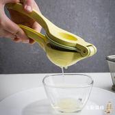加厚鋅檸檬夾家用手動榨汁機