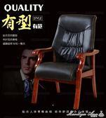 辦公椅中式實木椅棋牌室麻將椅木骨架老板椅家用辦公椅老板電腦椅 YXS街頭布衣