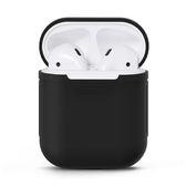 免運 air pods 矽膠 保護套 蘋果 無線耳機 便攜 收納盒 充電盒 藍牙耳機 防摔 專用保護盒