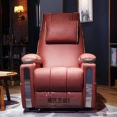 林氏木業頭等太空艙單人沙發躺椅DY13-酒紅色