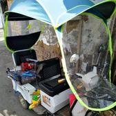 【全館】現折200機車遮陽遮雨棚電動三輪車遮陽雨蓬棚中秋佳節