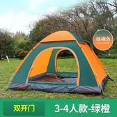 潮帳篷戶外2人3-4人家庭二室一廳單人雙人全自動野營野外露營