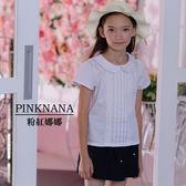 PINKNANA童裝-大童翻領造型白襯衫PN518